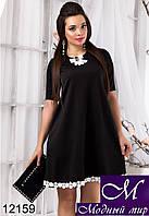 Женское черное нарядное платье (р. S,M,L) арт. 12159