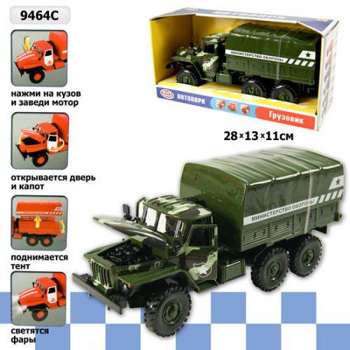 Машинка 9464 Министерство обороны/Пограничные войска