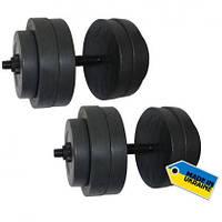 Гантели наборные Newt Rock 2 шт по 25 кг (NE-K-400-025-2)