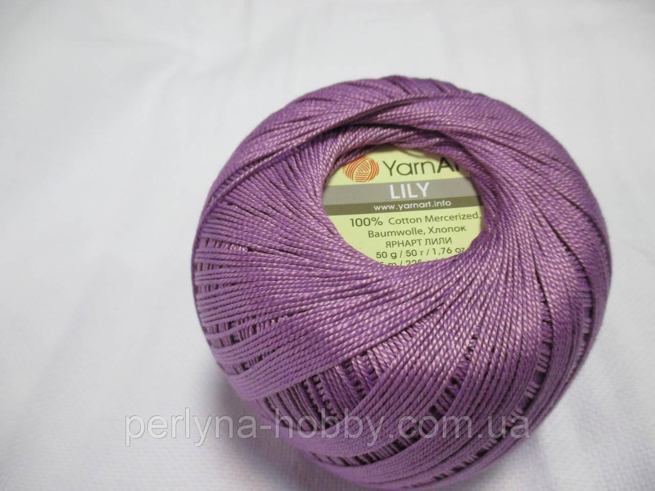Пряжа Лілі Lily YarnArt 100% бавовна фіолетова № 6309