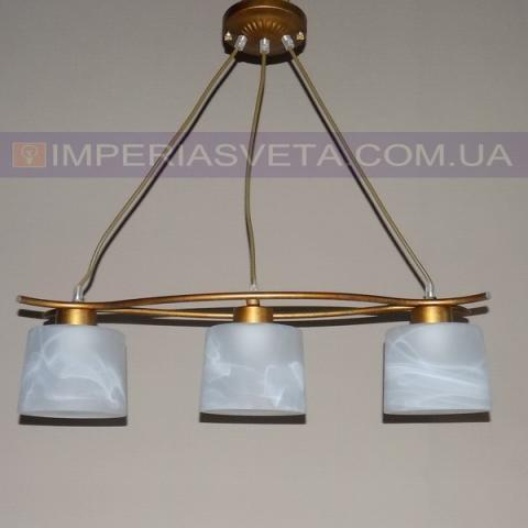 Люстра подвес, светильник подвесной IMPERIA трехламповая LUX-505050