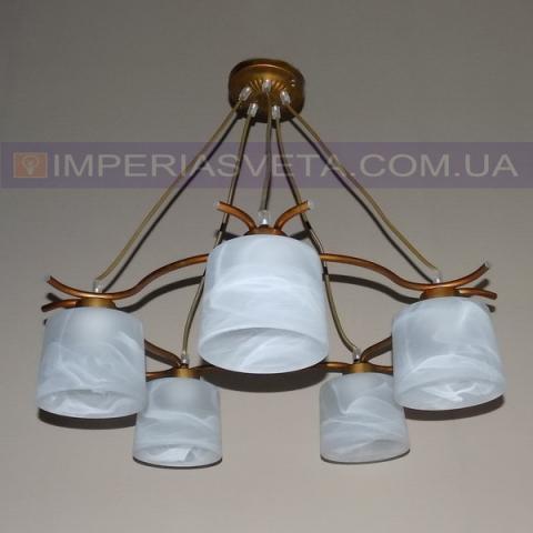 Люстра подвес, светильник подвесной IMPERIA пятилмповая LUX-506103
