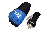 Снарядні рукавиці (шингарти) обрізан. шкіра MATSA MA-6021 (PL, р-р L, XL, манжет на липучці)