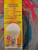 LED EXTRA G45-6W-E27-4000 лампа светодиодная 6 Вт