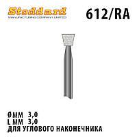 Арканзас 612 для углового наконечника , для тонкой обработки композиционных материалов Stoddard ( Стоддард)