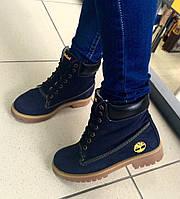 Теплые женские зимние ботинки Timberland натуральная замша, внутри шерсть. Цвет темно синий