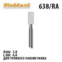 Арканзас 638 для углового наконечника , для тонкой обработки композиционных материалов Stoddard ( Стоддард)
