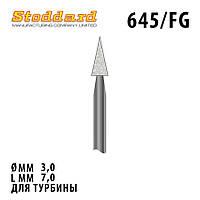 Арканзас 645 для турбины , для тонкой обработки композиционных материалов Stoddard ( Стоддард)