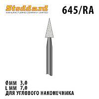 Арканзас 645 для углового наконечника , для тонкой обработки композиционных материалов Stoddard ( Стоддард)