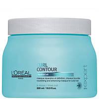 Маска-питание для четкости контура завитка для вьющихся волос  - Curl Contour Mask