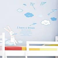 РАСПРОДАЖА! Виниловая наклейка - Кролик мечтатель - I have a dream