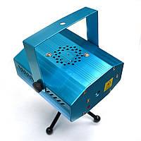 Диско Лазер 6IN1 MINI LAZER+ фигуры (Лазерный проектор, цветомузыка, стробоскоп)