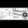 Провушина S35C (під палець ф35)