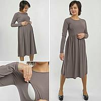 Платье Риана для кормления и беременных, фото 1