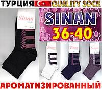 """Носки женские ароматизированные premium quality sock """"Sinan"""" Турция 36-40р  ассорти НМП-63"""