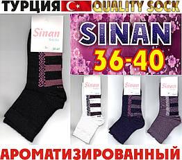 """Носки женские ароматизированные premium quality sock """"Sinan"""" Турция 36-40р  ассорти НМП-2363"""
