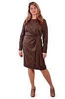 Платье терлое из твида с поясом и драпировкой для офиса пл 149-2 52