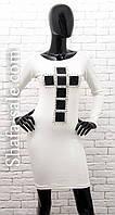 Платье белое облегающее