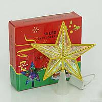 Верхушка елки волшебная звезда - новогодняя гирлянда светодиодная разноцветная