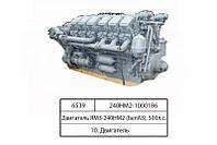 Двигатель ЯМЗ-240НМ2 (БелАЗ), 500 л.с.