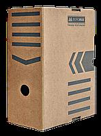 Бокс для архивации документов 150мм Buromax (BM.3262-34)
