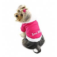 РАСПРОДАЖА! Пальто из мягкого хлопка для собак