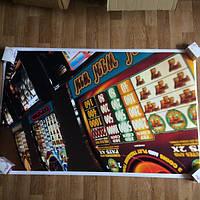 РАСПРОДАЖА! Постер Игровые автоматы большой