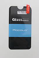 Защитное стекло Motorola Moto E3 (Mocolo 0.33mm)