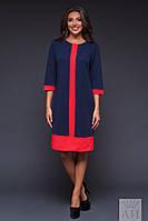 Стильное синее платье батал с коралловыми вставками. Арт-9509/17