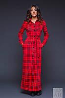 Стильное  длинное красное платье на пуговицах, с черными полосками, с поясом. Арт-9511/17