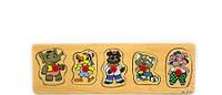 Рамка-вкладыш Зверята развивающая деревянная игрушка 2 вида