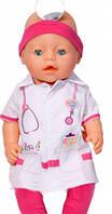 """Пупс доктор ,,Малятко"""" BL019A-S, функциональный пупс BL019A-S, аналог Baby born, 42 см, с горшком"""