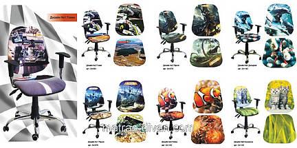 Кресло Поло 50/АМФ-5 Дизайн Веселая азбука, фото 3