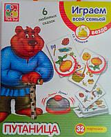 Домино Детское Путаница VT2103-03 Vladi Toys Украина