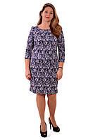 Платье синее кружевное женское с длинным рукавом по колено