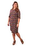 Платье женское нарядное теплое из трикотажа ПЛ 146, фото 2