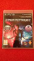 Видео игра Дурная Репутация / Infamous 2 (PS3) pyc.