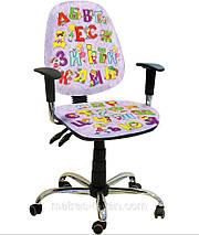 Кресло Бридж Хром Дизайн Радуга, фото 3