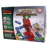 """Детская игрушка Конструктор- ЗНАТОК """"Первые шаги в электронике"""" (15 схем, набор В)"""