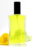 Лосьон-Антиоксидант для тела с Золотым маслом Аргании, гиалуроновой кислотой и пантенолом, 100 мл