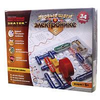 """Детская игрушка Конструктор- ЗНАТОК """"Первые шаги в электронике"""" (34 схемы, набор С)"""