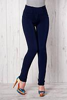 Синие брюки-лосины, р.42,44,48,50 код 2656М