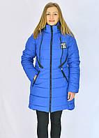 Женская куртка с контрастными вставками