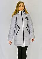 Стильная серая курточка на синтепоне