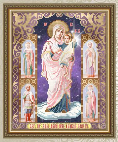 Авторская канва для вышивки бисером «Дана Мне Всякая Власть Образ Пресвятой Богородицы»