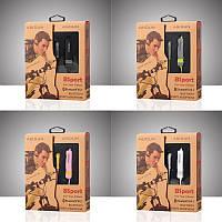 Беспроводные наушники Bluetooth Блютуз с микрофоном AD-022