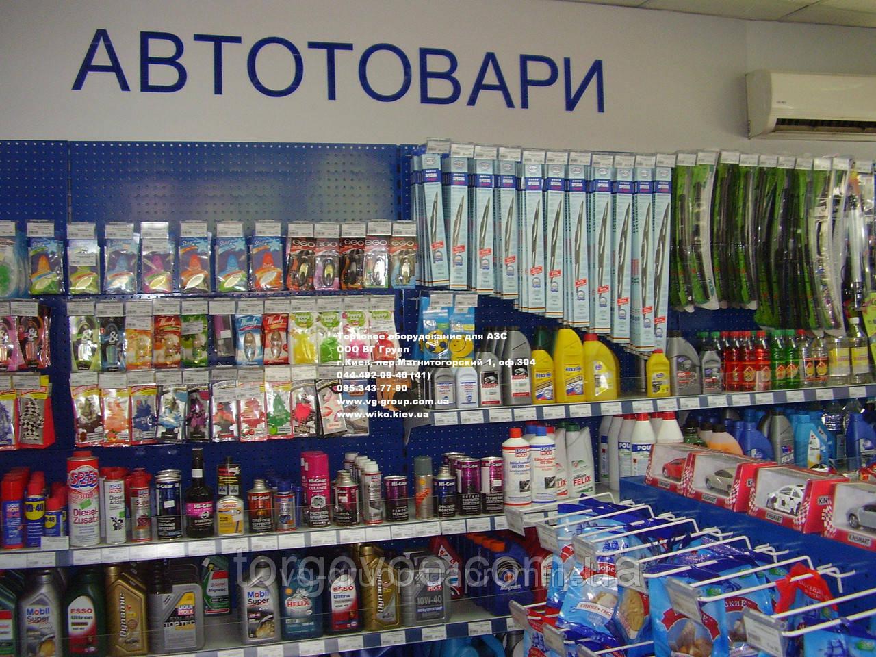 Торговые стеллажи для магазина при АЗС с металлическими полками WIKO (ВИКО), фото 1