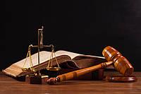 """Предоставление юридических услуг на условиях """"абонплаты"""""""