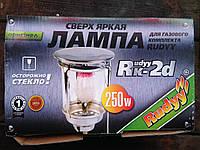 Лампа газовая (250 Вт) туристическая для таганка, фото 1