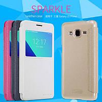 Кожаный чехол Nillkin Sparkle для Samsung Galaxy J2 Prime (4 цвета)
